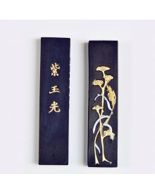 Sumi Ink Stick - Jade Purple