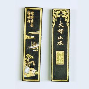 China-Premium-Ink-Stick