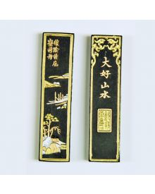 China Premium Ink Stick