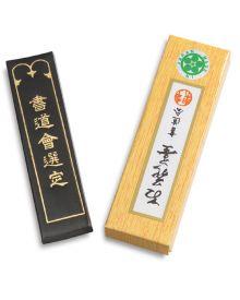 Yasutomo Sumi Ink Stick- Black
