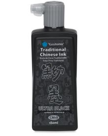 Yasutomo Water Resistant Traditional Chinese Ink - Ultra Black - 180 ml